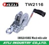 1000LB/450KG Winch with cable