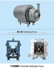 AISI304 stainless steel sanitary centrifugal pump