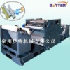 labels coating machine