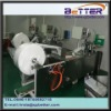 Non-woven Folding and Cutting Machine Manufacturers