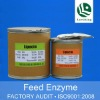 Feed Additive for Piglet Digestive System