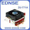 EDNSE 2U CPU cooler cpu radiator 2U-771A