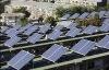 solar panels of sunnertech