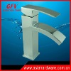 zinc square basin mixer faucet