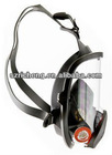 3M safety protective mask 6800