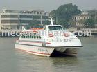 21.6m Catamaran (Ferry)