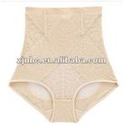 corset/body shaper slimming