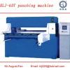 blister cutting press machine