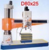 D80*25 Radial Drilling Machine