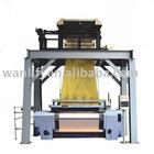 WL450C HIGH SPEED ELECTRONIC JACQUARD LOOM professinal manufacturer textile machinery