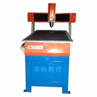 advertising engraving machine/cnc cutting