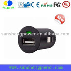 universal mini usb socket car charger for mobile phone