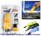Fashion Vacuum Cleaner USB Keyboard Desktop Vacuum Cleaner