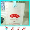 small gift package bags