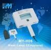 MY-H06 Skin Analyzer (CE Certification)