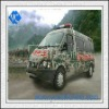 Flood control command vehicle