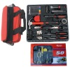 BC815 50pc Tool Set