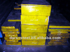 NAK80 plastic mould steel, PMS, alloy steel, mould steel.