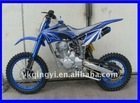 250cc Dirt Bike QY-D08