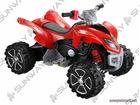 Baby ATV/RC ATV