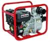 2'' Water Pump SCWP50 (2'' Agua Bomba)
