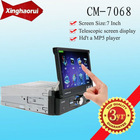"""Car HD Mp5 player 7 """"retractable screen display with GPS"""