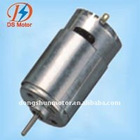 DS-555 dc pump motor