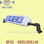 HF42 china light box