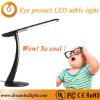 studying lamps for kids