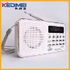 Kedimei usb portable mini speaker (S6205)