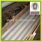 stainless steel pipes 304 seamless