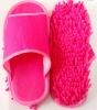Chenille Cleaning Slipper indoor ,lazy slipper