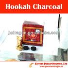 hookah e charcoal (8500kcal/kg)