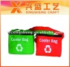 Good refrigeration environmently cooler bags