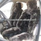 Australia sheepskin car seat cover
