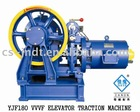 YJF180WL-VVVF Geared Elevator part/machine