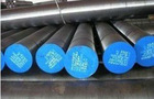 Hot Forged Steel Round Bar (C45/SAE8620/16MnCr5)