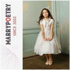MF1111 Short Sleeve Sash Jacket Unique Flower Girl Dress