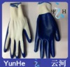 yiwu fatcory supply pure rubber gloves Safety Gloves
