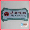 Good quality acrylic no smoking sign