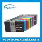 Refill ink cartridge for Epson 7600/9600