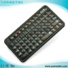 With LED Backlit 66 keys Ultra small size 2.4G wireless Fly/Air mouse keyboard