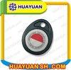 ISO14443A Mifare S50 printable RFID keychain