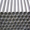 ansi stainless steel seamless pipe and tube