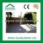 Outdoor PVC flooring board