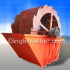 Dingli Industry sand washer for sale XS series