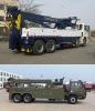 China Operation Vehicle