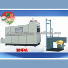 Automatic Hydraulic Disposable Plastic Cup Making Machine