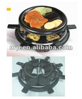 BBQ Grill meat grill multifunction cooker