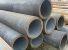 30 inch seamless steel pipe